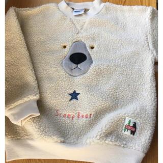 【美品 新品】くまのおかお トレーナー 120 (Tシャツ/カットソー)