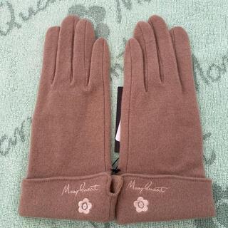 マリークワント(MARY QUANT)の手袋(手袋)