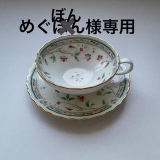 ノリタケ(Noritake)のめぐぼん様専用 ノリタケ ティーカップ4客セット(食器)