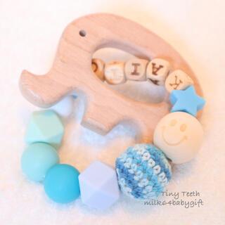 【歯固めジュエリー】歯固めブレスレット♡ブルー×エメラルド(外出用品)