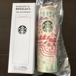 スターバックスコーヒー(Starbucks Coffee)のStarbucks 福袋 ステンレスタンブラー(水筒)