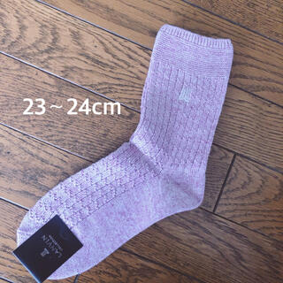 ランバン(LANVIN)の【新品】ランバン 靴下 LANVIN(ソックス)