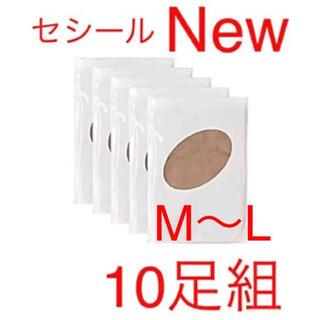 cecile - パンティーストッキング 10足セット 新品 セシール パンストおまとめ売り