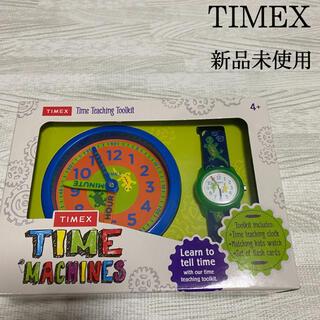 タイメックス(TIMEX)の【新品】タイメックス キッズ Time Teaching Toolkit(腕時計)