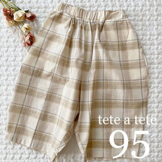 新作❁*チェック パンツ95 tete a tete(パンツ/スパッツ)