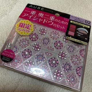 オーブクチュール(AUBE couture)のオーブ❤︎デザイニングジュエルコンパクトP 02(WT)(コフレ/メイクアップセット)