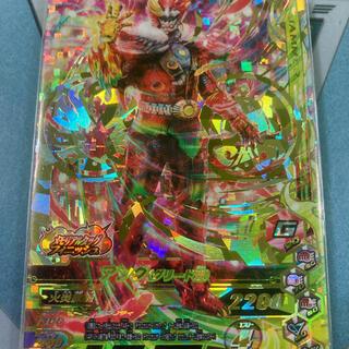 仮面ライダーバトル ガンバライド - ガンバライジング  アンク(グリード態)  ZB2-073  LR