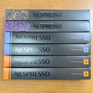ネスレ(Nestle)のネスプレッソ カプセル  新品送料無料(コーヒー)