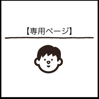 【新品】A BATHING APE エイプ 迷彩柄ポーチ(トラベルバッグ/スーツケース)