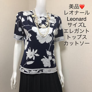 LEONARD - 美品❤️ レオナール  Leonard 半袖トップス ブラウス カットソー