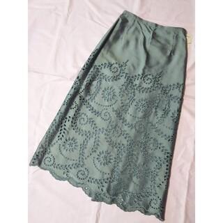 シビラ(Sybilla)のTABASA シルクロングスカート Sサイズ(ロングスカート)