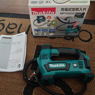 マキタ(Makita)のマキタ 10.8V 掃除機 空気入れ バッテリーセット(掃除機)