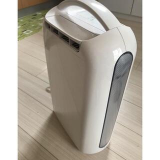 アイリスオーヤマ - アイリスオーヤマ 衣類乾燥除湿機