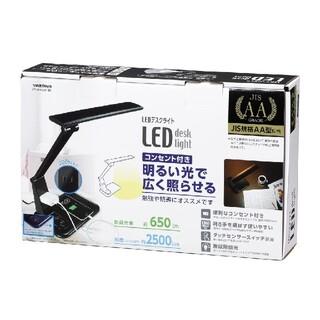 調光機能付 LEDスタンドライト コンセント 付き ブラック タッチセンサー(テーブルスタンド)