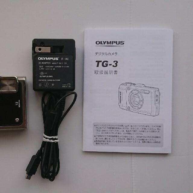 OLYMPUS(オリンパス)のOLYMPUS μTough-6010(コンパクトデジカメ) スマホ/家電/カメラのカメラ(コンパクトデジタルカメラ)の商品写真