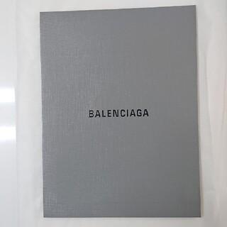 バレンシアガ(Balenciaga)のバレンシアガ封筒(その他)