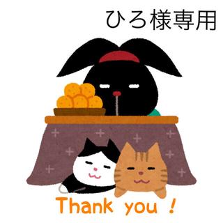 1/4 ひろ様専用(プレート/茶碗)