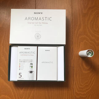 sony aromastic+ソニー+アロマスティック+スターターキット+(アロマグッズ)