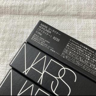 ナーズ(NARS)のNARS コーライナー 8233 完売 アイライナー  アイシャドー(アイライナー)