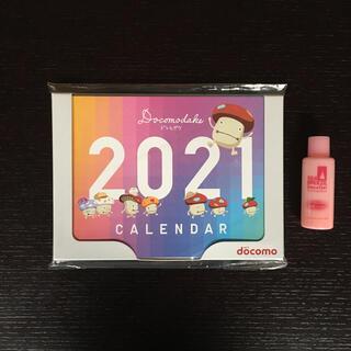 エヌティティドコモ(NTTdocomo)の【シーブリーズおまけ付き】ドコモ 卓上カレンダー2021(カレンダー/スケジュール)