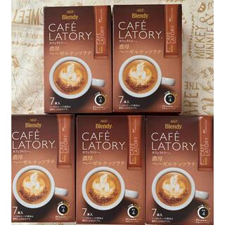 エイージーエフ(AGF)のカフェラトリー 濃厚ヘーゼルナッツラテ 5箱 ネコポス発送(コーヒー)