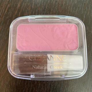 CEZANNE(セザンヌ化粧品) - CEZANNE ナチュラルチークN 14