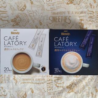 エイージーエフ(AGF)のカフェラトリー お買い得大箱セット(コーヒー)