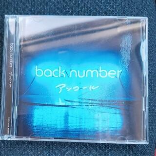 バックナンバー(BACK NUMBER)のback number アンコール(ポップス/ロック(邦楽))
