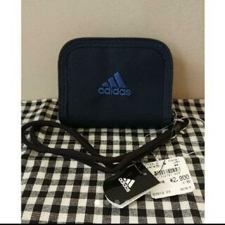 アディダス(adidas)の新品★アディダス折り財布【 紺色】(折り財布)