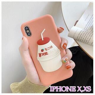 iPhone X / XS タルギウユ (イチゴ牛乳) 3dシリコンケース(iPhoneケース)