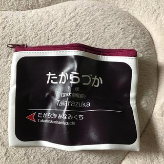 【新品】関西限定 阪急電車ポーチ 宝塚(鉄道)
