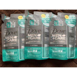 ユニリーバ(Unilever)のダブ 化粧水 スキンケア ユニリーバ 洗顔(化粧水/ローション)
