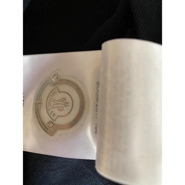 MONCLER(モンクレール)のMONCLER モンクレール ポロシャツ メンズのトップス(ポロシャツ)の商品写真