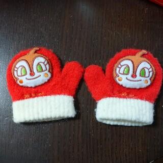 バンダイ(BANDAI)のドキンちゃん ミトン 手袋(手袋)