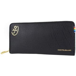 カステルバジャック(CASTELBAJAC)の新品送料無料CASTELBAJACカステルバジャック レインボーラウンド長財布黒(長財布)
