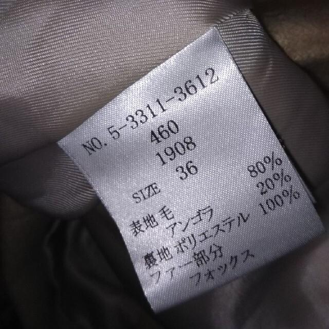 Debut de Fiore(デビュードフィオレ)のデビュードフィオレ さえこさんコート ベージュ 36 レディースのジャケット/アウター(毛皮/ファーコート)の商品写真