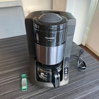 パナソニック(Panasonic)のPanasonic NC-A57 コーヒーメーカー(コーヒーメーカー)
