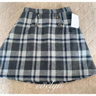 エブリン(evelyn)のevelyn 台形スカート(ひざ丈スカート)