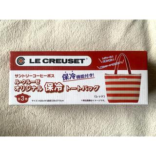 ルクルーゼ(LE CREUSET)の 【非売品】 LE CREUSET ル・クルーゼ オリジナル 保冷トートバッグ(エコバッグ)