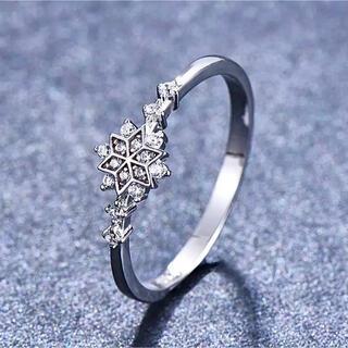 Silver925 雪の結晶 リング(14号)(リング(指輪))