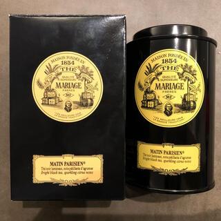 ルピシア(LUPICIA)の新品!マリアージュフレール マタンパリジャン(茶)