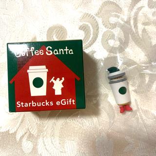 スターバックスコーヒー(Starbucks Coffee)のスターバックスコーヒー サンタ 非売品 クリスマス コーヒーサンタ(ノベルティグッズ)