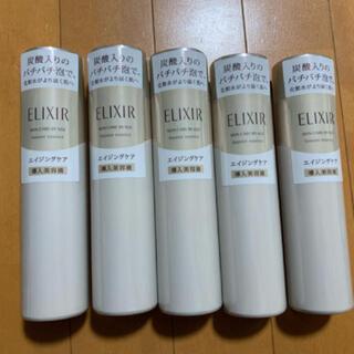 エリクシール(ELIXIR)のエリクシール シュペリエル ブースターエッセンス 導入美容液 5個(ブースター/導入液)