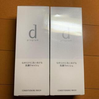 ディープログラム(d program)のdプログラム    コンディショニングウォッシュ 敏感肌用洗顔料 150g 2個(洗顔料)
