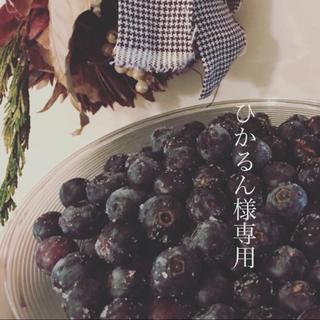 ひかるん様専用 冷凍ブルーベリー  2キロ(フルーツ)