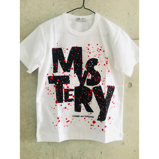 COMME des GARCONS - 【新品★正規★限定品★】コムデギャルソン ミステリー Tシャツ MYSTERY