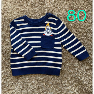 ベビーギャップ(babyGAP)のbaby GAP 7人の小人セーター 12-18m(ニット/セーター)