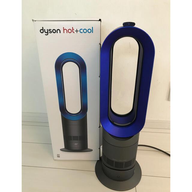 Dyson(ダイソン)のダイソン ホットアンドクール dyson AM 09 IB スマホ/家電/カメラの冷暖房/空調(扇風機)の商品写真