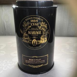 マリアージュフレール紅茶❣️TWG空き缶 ❣️ティースプーン(茶)