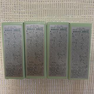 クリニーク(CLINIQUE)のクリニーク CLINIQUE化粧品 テスター4種類で9個(サンプル/トライアルキット)